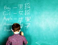 5 Herausforderungen für die, wenn Ihr zweisprachigen Kindererziehung